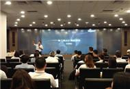 台北市政府参访团到杭州阿里巴巴学习考察