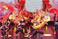 昆明市台胞台属喜迎党的十九大暨国庆文艺汇演举行