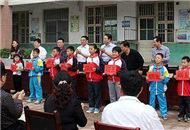 广州台企曾本公司21年坚持回乡捐资助学敬老