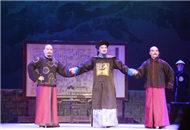 大型历史粤剧《刘永福·英雄梦》在广西南宁上演