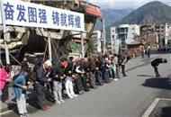 台湾中国统一联盟四川参访团赴绵阳市北川县参访交流