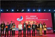 2017天府·宝岛工业设计大赛获奖作品揭晓