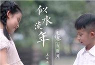 """两岸微电影聚焦""""五水共治""""斩获国际大奖"""