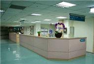 台湾康养综合医院将落户遵义 促两地健康产业发展