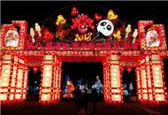 四川庙会正月初二亮相台湾南投 展示四川特色项目