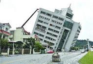 四川省各界向花莲地震灾区捐款已达170余万元人民币