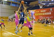 """首届""""海峡杯""""两岸高校篮球邀请赛上海鸣金颁奖"""