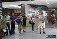两岸媒体荆楚行:走进工业旅游城市——黄石
