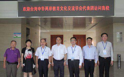 台湾大同大学交流团到辽宁科技大学参访交流