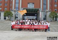 2018年台胞青年千人夏令营贵州分营热烈开营.png