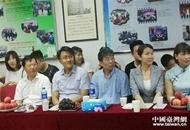台湾两岸婚姻家庭考察团到访沈阳基层社区