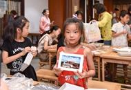 """""""艺术品修修脸""""在京开幕 两岸青少年体验科学保存修复"""