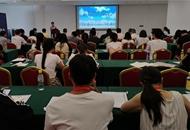首届两岸青年生态与气候交流会今日在福州举行.jpg