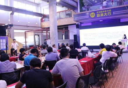 第六届海青节两岸青年创业交流会在榕举行.jpg