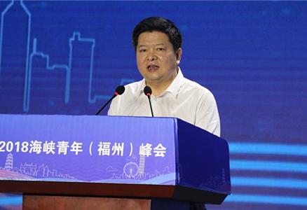 龙明彪在第六届海峡青年节·海峽青年(福州)峰会上致辞.jpg