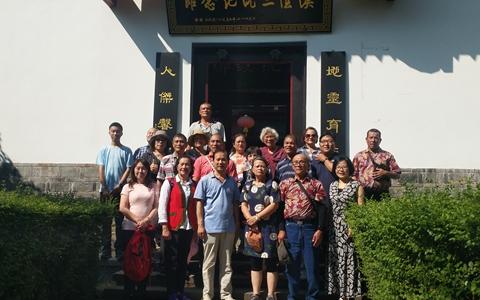 抱瓮之乡品家风 台湾花莲少数民族青少年演出交流团参访汉阴