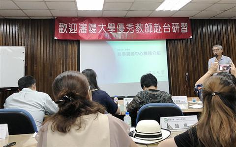 举办教育研习活动_副本.png