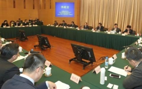 上海台商在上海市政协专题座谈会上建言献策