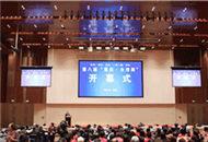 """第九届""""重庆·台湾周""""6日开幕 500名两岸嘉宾将参加"""