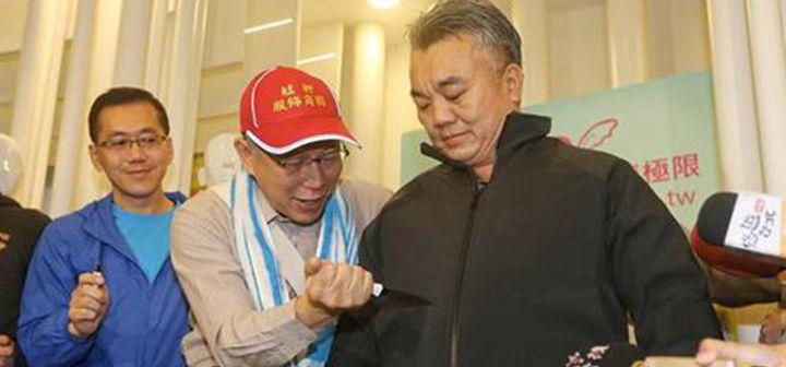 台北市长柯文哲今当众持刀砍刺自己 结果……