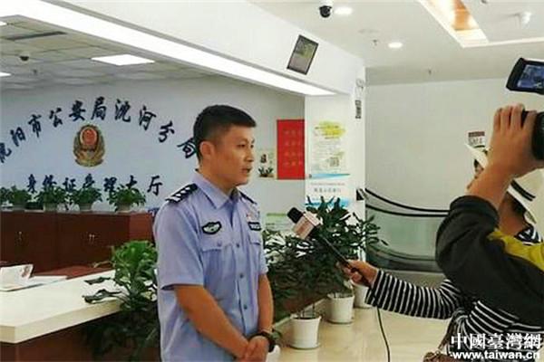 辽宁台胞积极申领台湾居民居住证 盛赞新政充满暖暖的善意和亲情