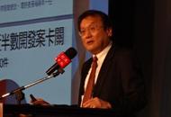 """台湾""""中研院院士""""批税改图利富人:林全说法错误矛盾"""