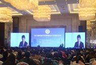 2017海峡两岸医药健康产业发展论坛在泰州举行