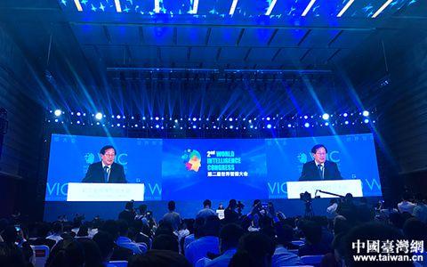第二届世界智能大会隆重开幕 众大咖齐聚天津共话智能新时代