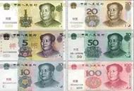人民币附件图M.jpg