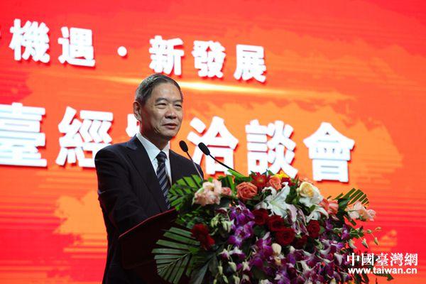 中共中央台办、国务院台办主任张志军致辞