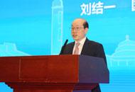 刘结一:在实现中华民族伟大复兴的进程中率先同台湾同胞分享大陆发展的机遇