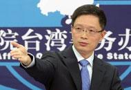 国台办:大陆有关方面高度关切台湾花莲地震灾情