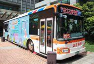 新北2500辆公交车 免费WiFi上路.jpg