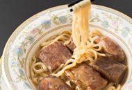 世界最贵!台湾这家牛肉面要价一万元 CNN都震惊了.jpg