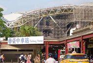 台湾最丑车站在哪?网友都指这里!