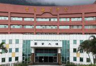 开学日通知转学!台湾观光学院超狂 大一新生全傻眼