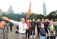 陆客赴台自由行人数创新高?台湾网友问人都去哪了?