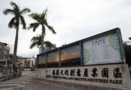 【两岸文创交流】参访台湾花莲文化创意产业园区