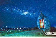"""台东哪里的星空最迷人? 台东将选拔""""最美星空"""""""