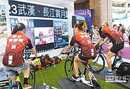 骑自行车逛风景 台湾民众赴大陆旅游更多元.jpg