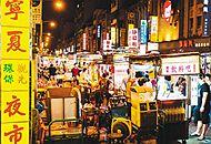 台北夜市里的历史味道.jpg