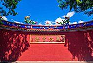 台北孔庙举行祭孔大典展现中华文化传承.jpg