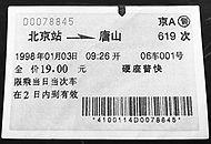 14656406617987962263_副本.jpg