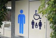 台湾公厕.jpg