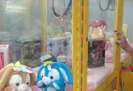 台湾夹娃娃机.jpg