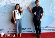 台湾青年看北京