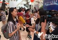 台湾青年看天津