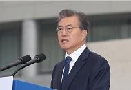 文在寅完成组阁 创韩总统首次组阁最慢纪录