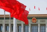 外媒看十九大:为中国未来发展绘制宏伟蓝图
