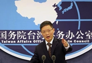 文字实录:国务院台办12月13日例行新闻发布会